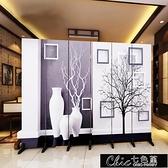 快速出貨 屏風 新歐式隔斷牆客廳臥室現代簡約時尚折屏行動折疊雙面辦公室 【新春歡樂購】