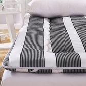 床墊 床墊1.8m床褥子1.5m雙人墊被褥學生宿舍單人0.9米1.2m海綿榻榻米【快速出貨八五折下殺】