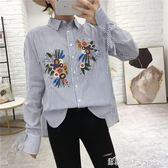 條紋襯衫  春秋新款女裝 翻領彩色花朵刺繡袖子繫帶上衣 潔思米