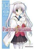 FORTUNE ARTERIAL04