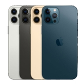 Apple iPhone 12 Pro Max 128G(黑/銀/金/藍)【現貨+預購】【愛買】
