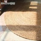 圓形地毯 水草手工墊子草編織地毯圓形客廳茶几地墊臥室地毯攝影裝飾【快速】