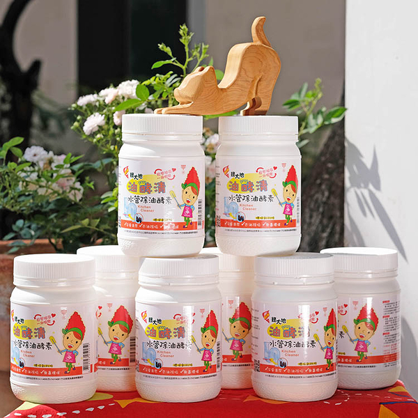 《中秋除油組》【油酵清】水管除油酵素-250g/罐裝 買8罐優惠專案