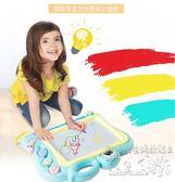 兒童磁性寫字塗鴉寶寶彩色畫板SQ3735『科炫3C』