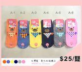 【YT店】(9~12歲)方格領巾熊臉圖案襪子/短襪/止滑襪/直版襪/童襪【台灣製MIT】
