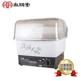 尚朋堂 橫式直熱式烘碗機SD-1561