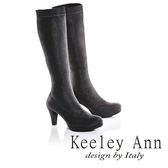 ★2016秋冬★Keeley Ann完美顯瘦~素面金蔥質感彈力布高跟長靴(銀灰色)