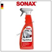 【愛車族】舒亮SONAX 德國進口 落塵、鐵粉清潔劑-750ml 白色車潔白劑