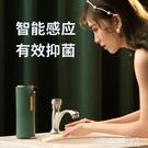 給皂機 北歐風自動感應洗手機器智慧泡沫洗手液機家用電動洗手皂液器 【棉花糖伊人】