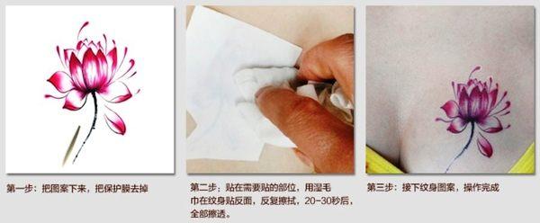 花臂紋身貼紙  紅愛心   日韓系水轉印紋身貼紙 想購了超級小物