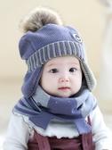 寶寶帽子秋冬季1-3歲男女兒童冬天保暖毛線帽嬰兒幼兒護耳針織帽  潮流小鋪
