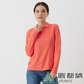 【南紡購物中心】【ATUNAS 歐都納】女款Polygiene長袖透氣排汗POLO衫(A6PS2026W珊瑚粉)