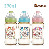 小獅王PPSU寬口雙凹中奶瓶 270ml 嬰兒奶瓶