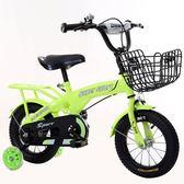 兒童自行車2-4-6-8歲男女寶寶單車12/14/16/18寸小孩子童車腳踏車igo    西城故事