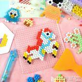 手工DIY拼豆 神奇水霧魔法珠創意女孩玩具幼兒園兒童手工diy制作拼豆粘珠套裝igo 寶貝計畫