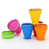 ~宜家199免運~糖果色旅行矽膠折疊杯 戶外便攜可折疊水杯 多功能創意水杯 伸縮杯