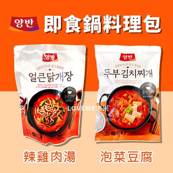 【即期品7/22可接受再下單】韓國 東遠 DONGWON 即食鍋料理包 (泡菜豆腐鍋480g/辣味雞肉湯500g)