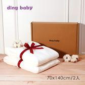 ding baby 好心情純白嬰兒床包-大(70x140cm)