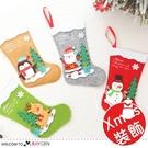 布藝木質聖誕樹禮物聖誕襪 裝飾道具