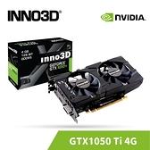 INNO3D 映眾 Geforce GTX 1050TI 4GB GDDR5 TWIN X2 V2 顯示卡