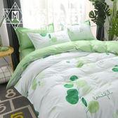 床上用品四件套純棉1.8m床網紅被套單人學生宿舍三件套床單a 魔法街