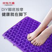 指壓板足底按摩墊腳底韓國小冬筍壓指板趾壓板跪洗衣板 摩可美家