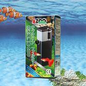 AZOO 新沈水過濾器 600