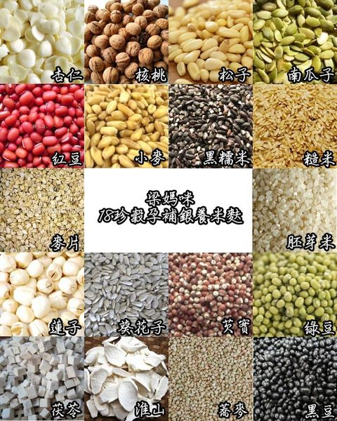 梁媽咪無毒米麩600g/包*3 (台語:米阿呼)//小孩副食品 含豐富膳食纖維 可使排順暢