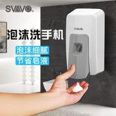瑞沃壁掛手動皂液器洗手間泡沫洗手機廚房家用皂液盒衛生間給皂器 克萊爾