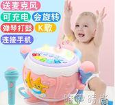 拍拍鼓 手拍鼓嬰兒玩具旋轉音樂拍拍鼓6-12個月1歲3益智幼兒童男孩女寶寶 唯伊時尚