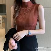 女士吊帶背心夏季內搭半高領打底衫無袖針織衫百搭修身上衣外穿潮『小淇嚴選』