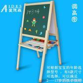 大號實木兒童畫板畫架雙面磁性可升降寶寶寫字板白板支架式小黑板igo 美芭