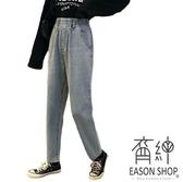 EASON SHOP(GW5013)實拍百搭款抓痕磨白鬆緊腰收腰牛仔褲女高腰長褲直筒九分褲顯瘦休閒褲哈倫褲藍色