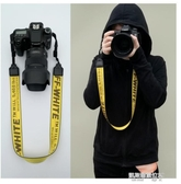 相機帶單反相機背帶數碼相機微單相機肩帶訂製黃色字母offwhite相機帶 凱斯盾