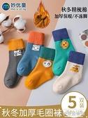 兒童襪子系列 兒童襪子秋冬季加厚保暖純棉嬰兒寶寶女童男童全棉軟加絨毛圈中筒 快意購物網