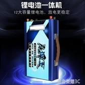 鋰電池一體機全套大功率動力逆變器戶外超輕12v大容量鋁電瓶新款YTL