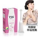 TS6 護一生-凝膠  7mlx7支 [仁仁保健藥妝]