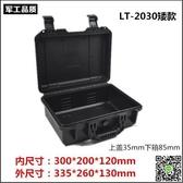 相機箱 防水安全防護設備工具箱塑膠手提式儀器儀表箱密封防震攝影相機箱 LX 聖誕節