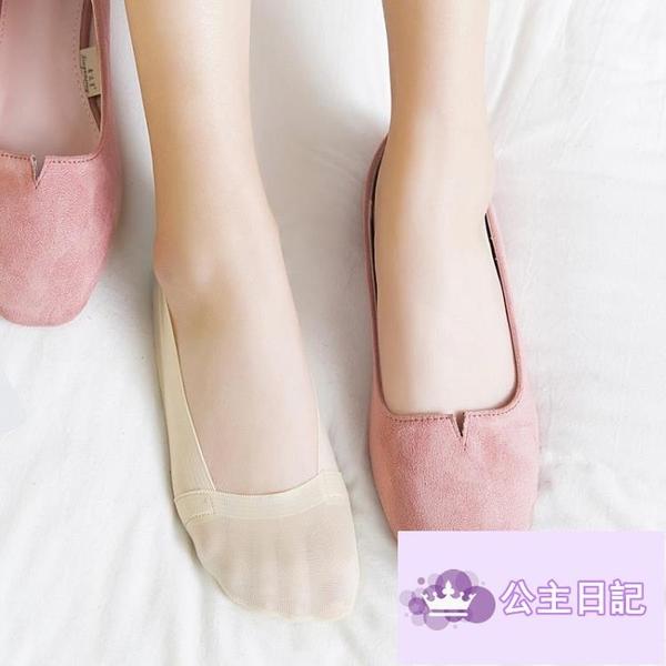 5雙 襪子女冰絲隱形襪船襪超薄透氣硅膠防滑蕾絲淺口襪套【公主日記】