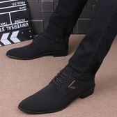 尖頭皮鞋男士韓版潮流正裝商務休閒內增高男鞋春秋季黑色布面  野外之家