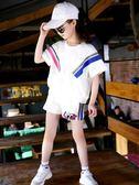 女童夏裝新款夏季兒童時髦洋氣運動套裝兒童短袖兩件套 QQ981『愛尚生活館』