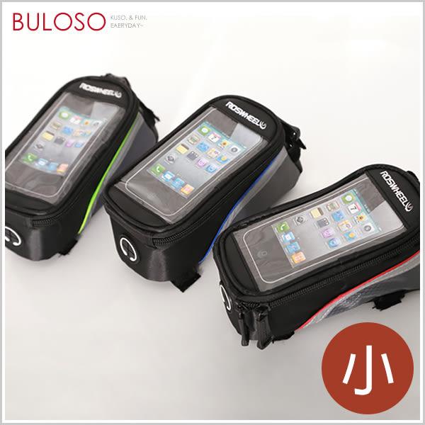 《不囉唆》3色小號自行車觸碰手機包/腳踏車手機包手機袋上管包馬鞍袋(不挑色/款)【A268776】