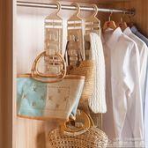可折疊包包掛架門后掛鉤絲巾圍巾領帶架衣櫃收納架包架 居樂坊生活館YYJ