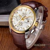 牌手錶男錶學生錶鋼帶防水 韓國潮流男士手錶腕錶皮帶石英錶「時尚彩虹屋」