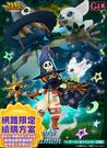 12月預收 免運 玩具e哥 MH限定 G.E.M.系列 數碼寶貝大冒險 巫師獸 迪路獸 再販 代理83104