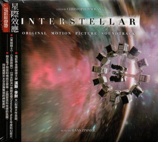 【停看聽音響唱片】【CD】星際效應電影原聲帶