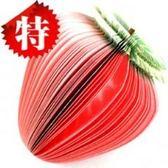 草莓水果便條紙-艾發現