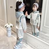 女童套裝 2019秋装新款洋氣運動小女孩時髦休閑工裝兩件套 YN1218『寶貝兒童裝』