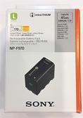 SONY NP-F970 原廠超長效電池組 【台灣索尼公司貨】原廠鋰電池