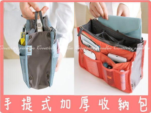 【雙拉鍊包中號】全13色BAG IN BAG雙層超大加厚手提式 收納包 袋中袋 收納袋 包中包